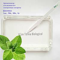 Ароматизатор Мятная жвачка (mint gum)  в жидкость для электронных сигарет