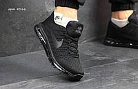 Кроссовки Nike Flyknit Air Max , чёрные