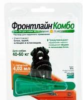 Капли Фронтлайн комбо д/собак 40-60кг