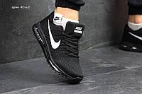 Кроссовки Nike Flyknit Air Max , чёрные с белым