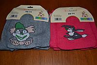 Колготки детские махровые под памперс размер 68-74.