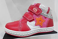 Ботинки для девочки 78117/28/красный в наличии 28 р., также есть: 28, XTB_Родинний - 3