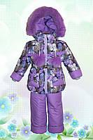 Детские зимний комбенизон для девочки размер 26,28,30,32,