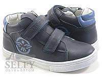 Ботинки для мальчика H-05/31/синий в наличии 31 р., также есть: 31,32,33,34,35,36, Apawwa_Дітекс