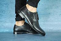 Черные Мужские Классические туфли , кожа,  весна 2018