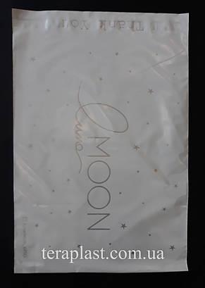Курьерский пакет 240х320+40 с логотипом в 2 цвета, фото 2