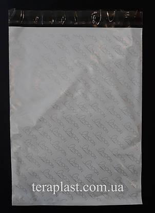 Кур'єрський пакет 240х320+40 з логотипом в 2 кольори, фото 2
