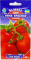 Томат Ляна червона 0,5г  (GL seeds)