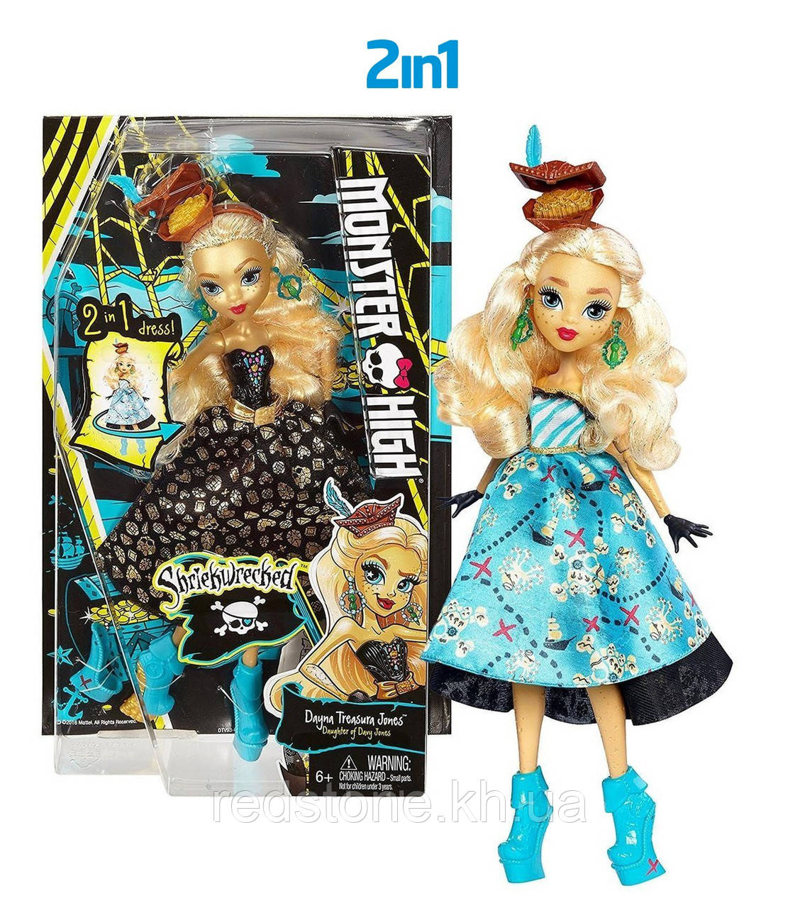 Кукла Монстер Хай Дана Трежура Джонс Monster High Shriekwrecked Dayna Treasura Jones Doll 2in1 dress ОРИГИНАЛ