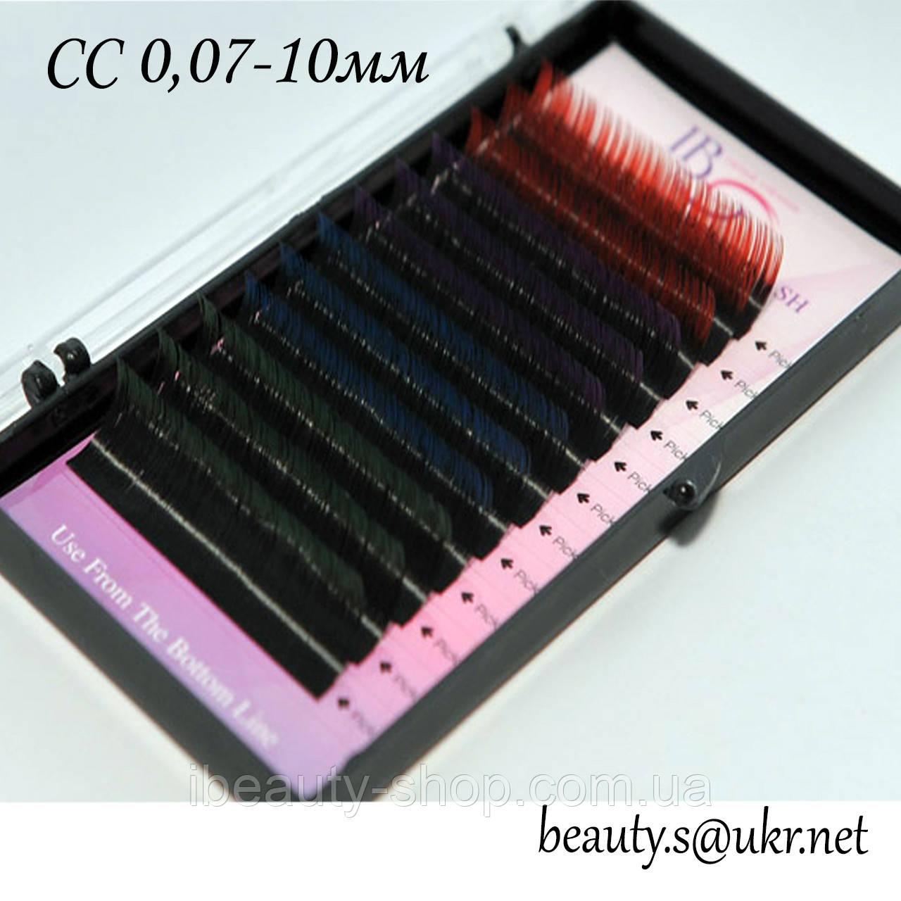 Ресницы I-Beauty, CC0,07-10мм,цветные концы,4 цвета