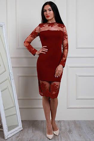 fdb176b35d0 Нарядное и модное платье из красивого французского кружева  продажа ...