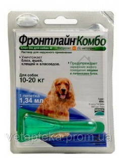 Капли Фронтлайн комбо д/собак 10-20кг 1п