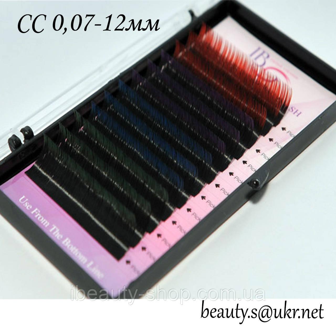 Вії I-Beauty, CC 0,07-12мм,кольорові кінці,4 кольори