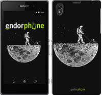 "Чехол на Sony Xperia Z1 C6902 Moon in dark ""4176c-38-532"""