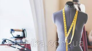 Индивидуальный пошив женской одежды от производителя Garry Star