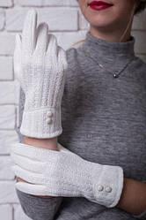 Женские трикотажные перчатки в комбинации с вязкой, цвет белый.