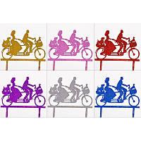"""Топпер, декор для кондитерских изделий """"Влюбленные на велосипеде"""""""