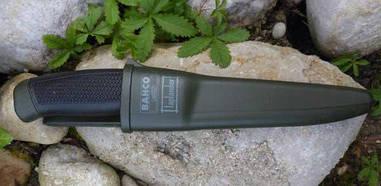 Нож универсальный BAHCO 2444-LAP