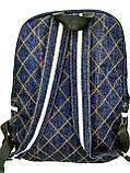 Джинсовый рюкзак Винница, фото 2
