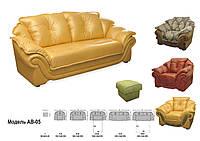 Комплект мягкой мебели Garnitur Энигма кожа
