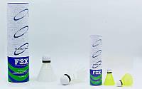 Воланы для бадминтона нейлоновые Fox T880: 6 воланов в комплекте