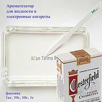 Ароматизатор Честерфилд  (Chesterfield )  в жидкость для электронных сигарет