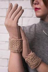 Женские трикотажные перчатки с вязаным отворотом, цвет бежевый.
