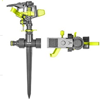 Зрошувач пульсуючий, на кілку, LIME EDITION, LE-6103