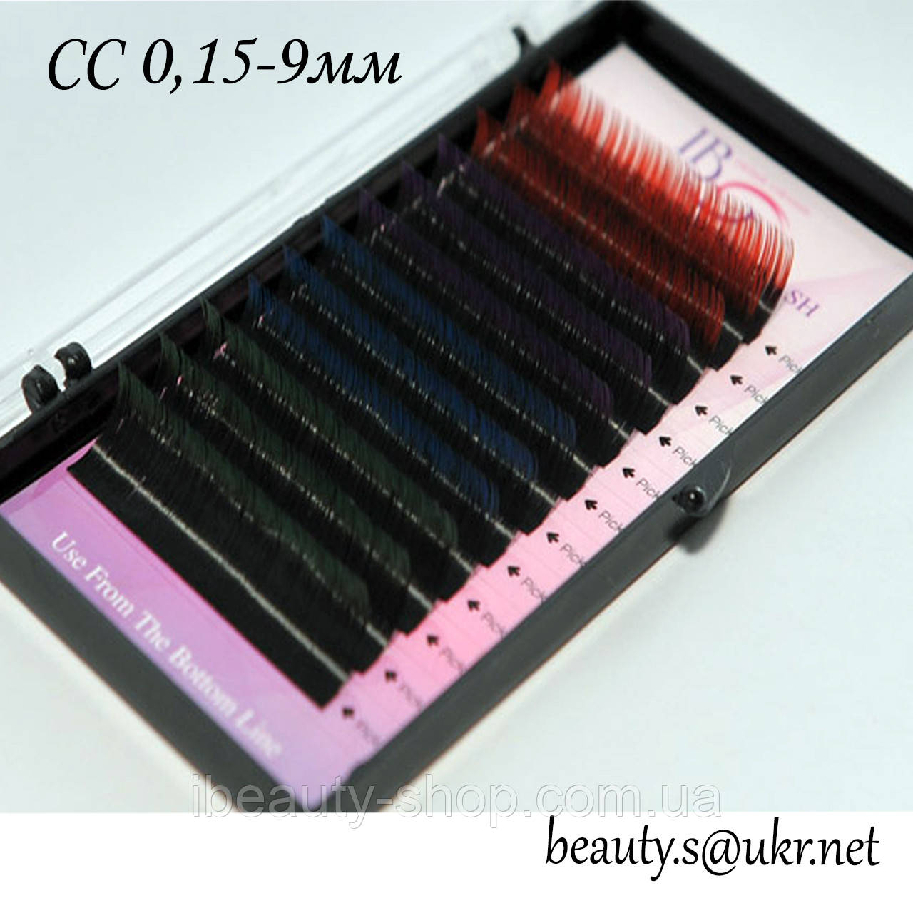 Вії I-Beauty, CC 0,15-9мм,кольорові кінці,4 кольори