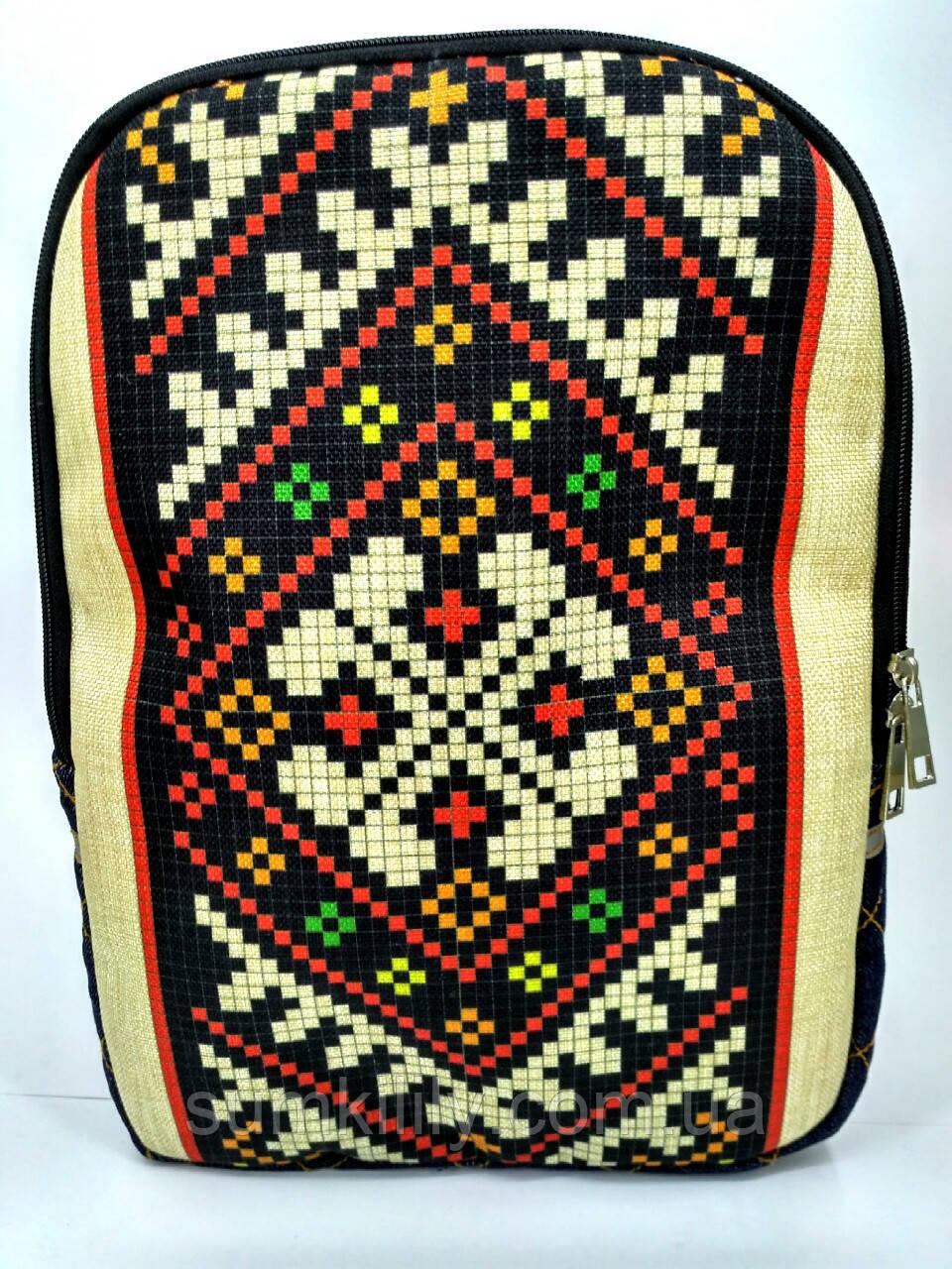 Джинсовый рюкзак Винница