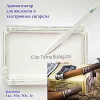 Ароматизатор Кэптен блек ваниль (Captain Black vanilla )  в жидкость для электронных сигарет