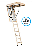 Чердачная лестница Оман