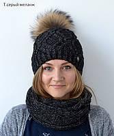 Модная зимняя женская шапка 2018 , фото 1