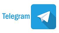 Теперь мы в Telegram!