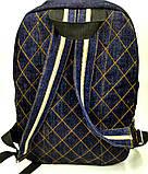 Джинсовый рюкзак синие ромбы, фото 2