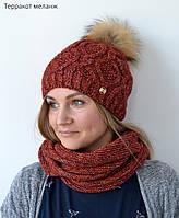 Зимняя шапка женская 2018 вязаная , фото 1