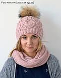 Зимова шапка жіноча в'язана 2018, фото 2