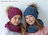 Зимова шапка жіноча в'язана 2018, фото 5