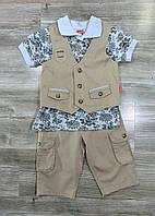 Стильный летний костюм тройка на мальчика. Размеры 2 года.