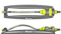 LIME LINE Ороситель алюминиевый 16 отверстий  LE-6302