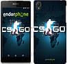 "Чехол на Sony Xperia Z2 D6502/D6503 Counter-Strike: Global Offensive ""2756c-43-532"""