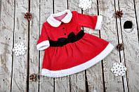 Новогоднее велюровое платье, 62-80 (Новый год)