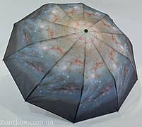 """Зонт женский полуавтомат """"звёздное небо"""" на 10 спиц от фирмы """"SL"""""""