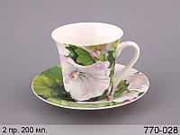 Чайный набор Lefard Дурман 2 предмета 200 мл, 770-028