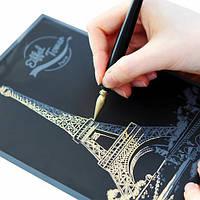 Набор 4-х скретч-открыток Париж оригинальный подарок