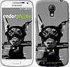 "Чехол на Samsung Galaxy S4 mini Duos GT i9192 Доберман ""2745c-63-532"""
