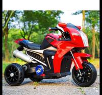 Детский мотоцикл-трицикл BMW Sport bike FT-6288 красный