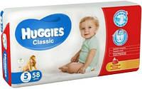 Haggies Classic (5) Mega 11-25 kg 58