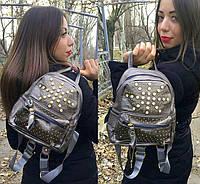 Рюкзак MINI с узором