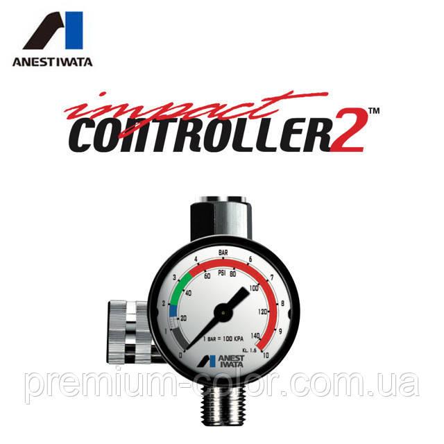 Регулятор тиску повітря з манометром Iwata Impact Controller 2